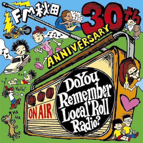 VA/Do You Remember Local 'Roll Radio?
